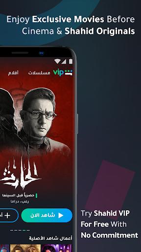 ufeb7ufe8eufeebufeaa - Shahid 5.8.0 Screenshots 2