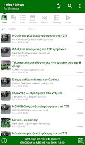 Links & News for Omonoia screenshot 0