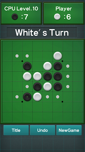 Reversi Free - King of Games  screenshots 2