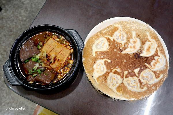 宮崎燒餃子