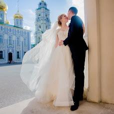 Wedding photographer Kristina Prokhorova (kristi71). Photo of 21.05.2018