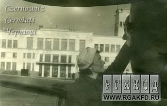 Photo: Аеропорт (збудований в 1933 році). Фото 1944 року.