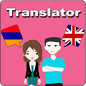 Armenian To English Translator