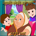 Nani Teri Morni Ko Mor Le Gaye Offline Video icon