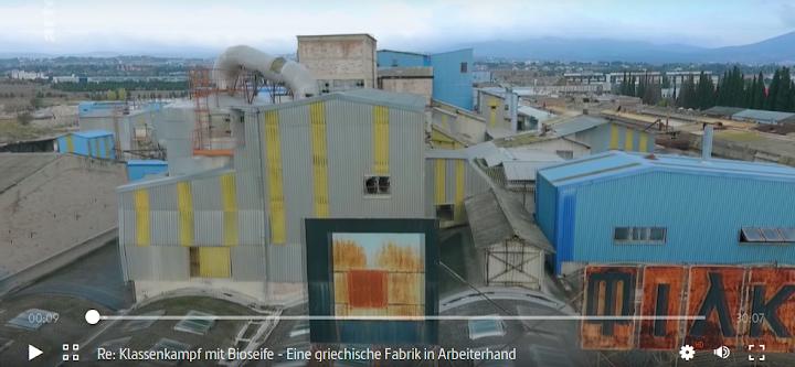 Fabrik in Griechenland. Bild aus Video.