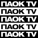 PAOK TV icon