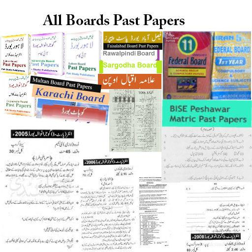 Past Papers - Apps on Google Play