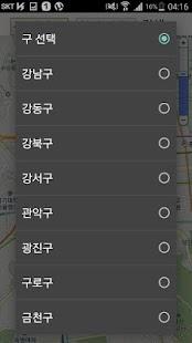 2014250050 정현준 텀프로젝트(WiFi) - náhled