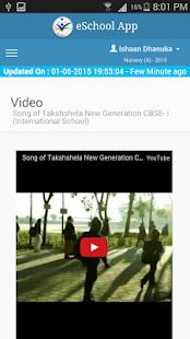St. Thomas School, Dhakuakhana for PC-Windows 7,8,10 and Mac apk screenshot 7