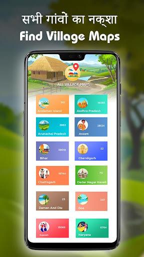 All Village Maps - गांव का नक्शा 2.2 screenshots 1