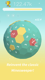Combo Planet Screenshot