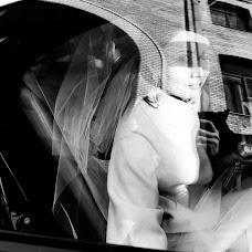 Wedding photographer Ivan Carevskiy (Tsarevi4). Photo of 12.02.2016