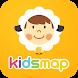 キッズマップ - 子供と親の居場所が分かる位置情報共有アプリ - Androidアプリ