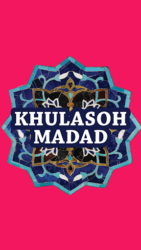 Khulasoh Madad Pdf