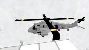 X SH-1 B