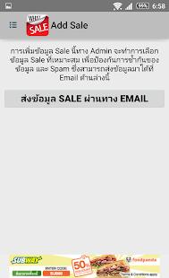 WhatSale Thailand- screenshot thumbnail