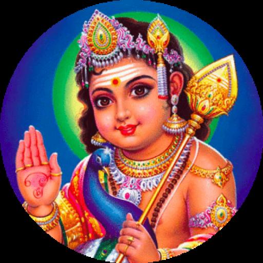 Subramanya Panchadasakshari Mantra by Serene Apps (Google Play