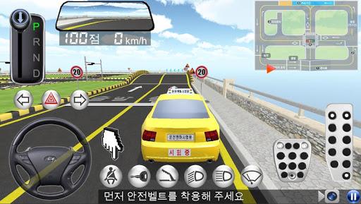 3D운전교실 (운전면허시험-실기) 필기x 17.2 screenshots 16
