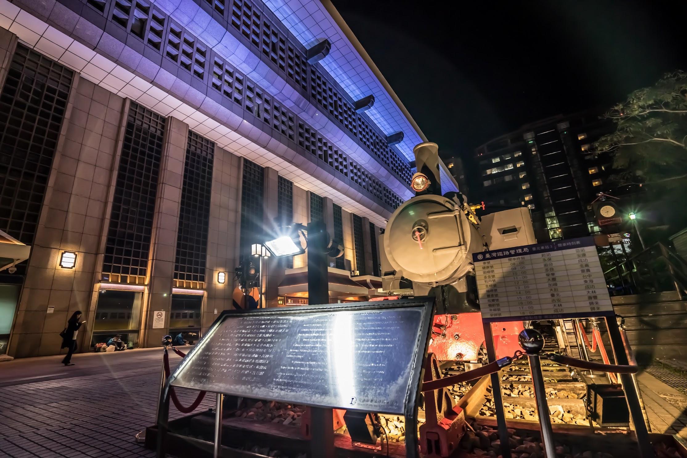 台北駅 SL(蒸気機関車) ライトアップ2