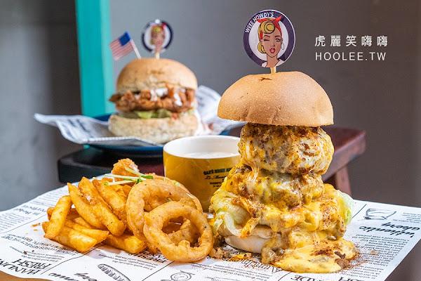 WEEE哈迪(高雄)爆汁厚漢堡!無敵銷魂肉醬起司瀑布堡,還有酥脆的莎莎醬雞腿排