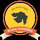 Download Thangadh Nagarpalika For PC Windows and Mac