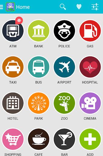 無料旅游Appのパリ市顧問|記事Game