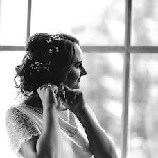 Wedding photographer Valentin Valyanu (valphoto). Photo of 18.10.2017