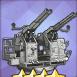 毘式40mm連装機銃T3