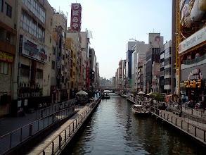 Photo: 大阪・ミナミ。遊歩道が整備されてる。