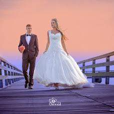 Wedding photographer Eduard Ostwald (ostwald). Photo of 11.02.2015