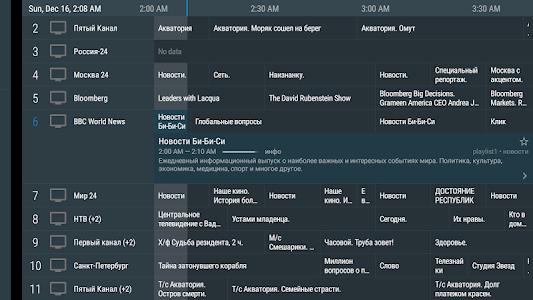 TiviMate IPTV video player OTT 1.1.7 (Premium)