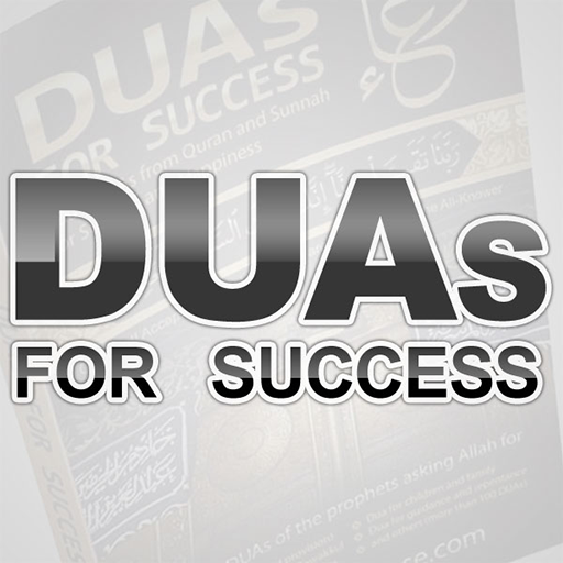 Islamic Duas for Success file APK for Gaming PC/PS3/PS4 Smart TV