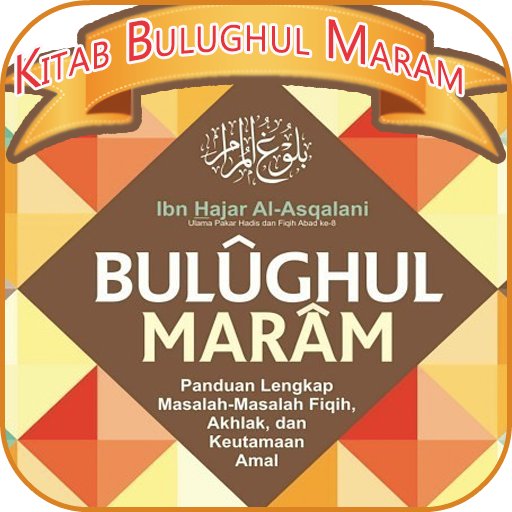Bulugh al-Maram translation