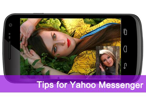 Yahoo のメッセンジャーのためのガイド