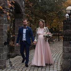 Wedding photographer Natalya Vostrikova (natavostrikova). Photo of 07.02.2018