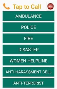 Emergency Call screenshot 1