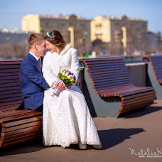 Wedding photographer Natalya Kononenko (NDK1). Photo of 29.07.2016