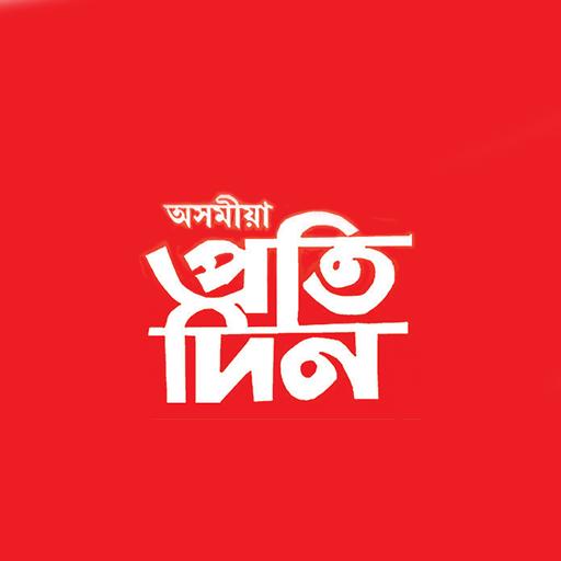 Asomiya Pratidin