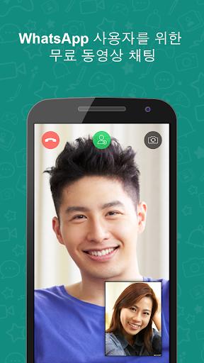 Booyah - WhatsApp 위한 동영상 채팅