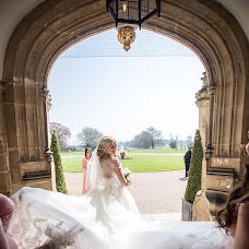 Wedding photographer Martin Beard (Martinbeardphoto). Photo of 01.07.2019