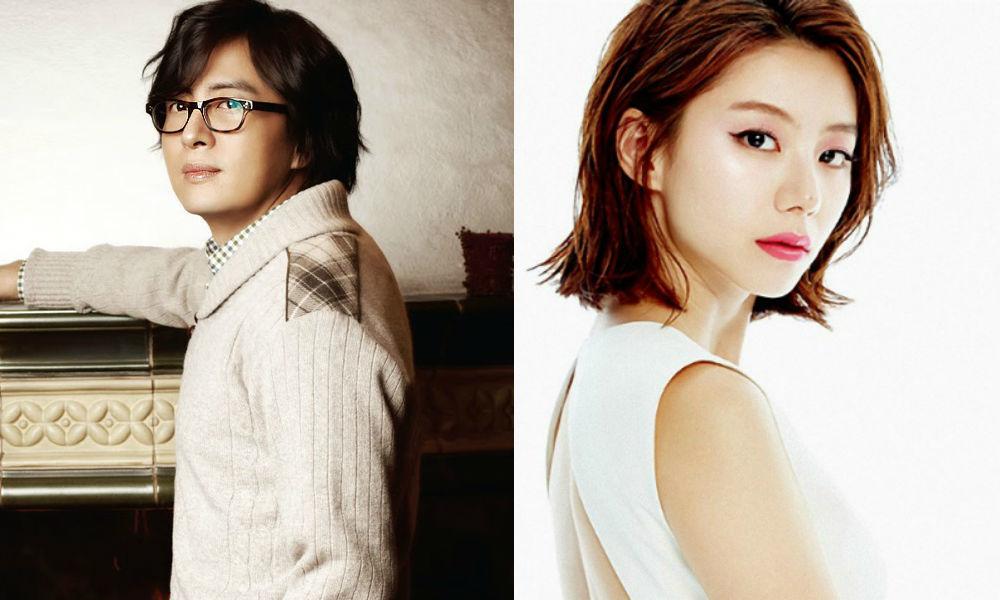 Bae yong joon dating dating singapore