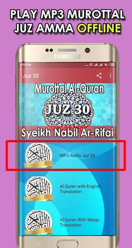 Download Mp3 Juz 30 : download, Download, OFFLINE, SYEIKH, NABIL, AR-RIFAI, Android, STEPrimo.com