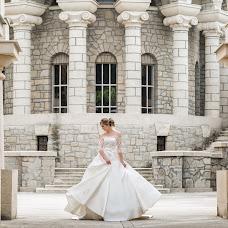 Wedding photographer Aleksandr Elcov (pro-wed). Photo of 04.07.2017