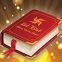 Lal Kitab : लाल किताब icon
