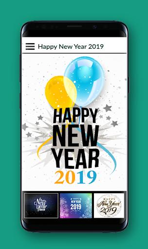 Happy New Year 2019 1.0 screenshots 2
