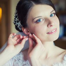 Wedding photographer Vitaliy Veremeychik (verem). Photo of 19.07.2015