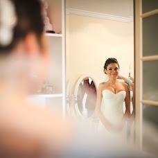 Wedding photographer Aleksandr Fayf (aleksfive). Photo of 06.01.2016