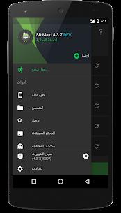 تحميل تطبيق SD Maid Pro لتنظيف وتسريع هاتفك الأندرويد آخر إصدار 3