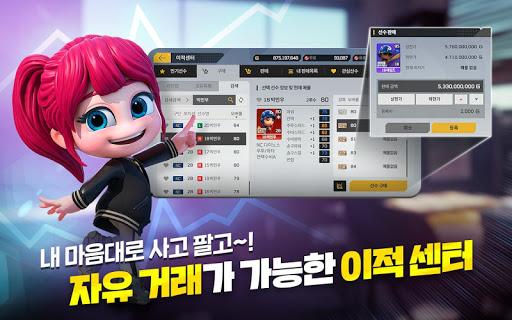 ub9c8uad6cub9c8uad6c 2020 filehippodl screenshot 20
