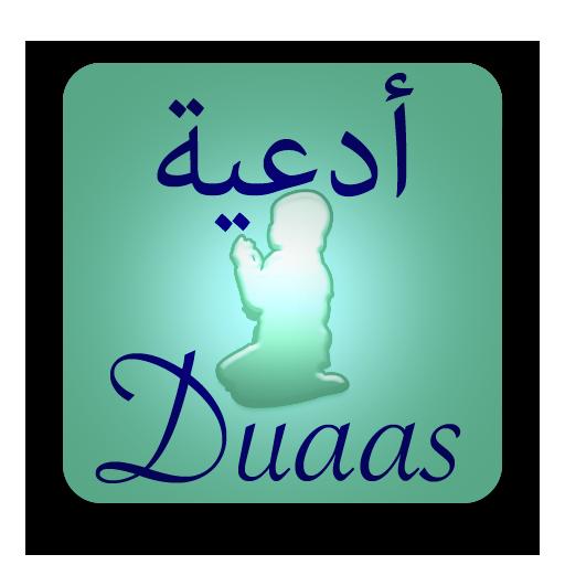 30 Duaas (Invocations)